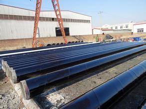 环氧煤沥青防腐钢管